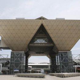 東京ビッグサイト見本市は開催不能 損失4兆円では済まない
