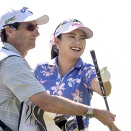 2月以来開催の米女子ゴルフ 韓国勢多数欠場で日本勢に好機