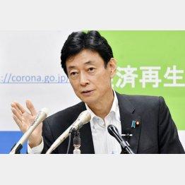 結論ありきの政策が矛盾の要因(西村康稔コロナ担当相)/(C)日刊ゲンダイ