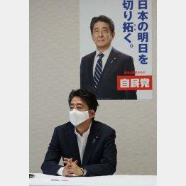 感染者増大、豪雨、台風…やるべきことは山積み(安倍首相)/(C)日刊ゲンダイ