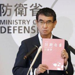 日本の敵はどこに?コロナ対策より防衛費に予算を割く愚行