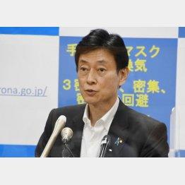 無策(西村コロナ担当相)/(C)日刊ゲンダイ