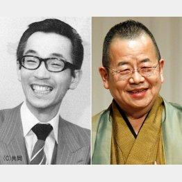 横山やすし(左)と桂文珍(C)日刊ゲンダイ