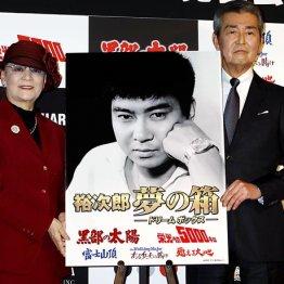 渡哲也さん気遣いの原点 若手のキムタクを「木村さん」と
