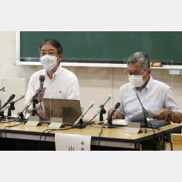 天理大ラグビー部で53人感染、記者会見する天理大の岡田龍樹副学長(左)ら(C)共同通信社