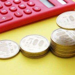 500円から外貨預金積み立てを 円安になれば価値も増す