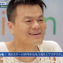 NiziU生んだJ.Y.Parkの名言力「第2のローランド」と熱視線