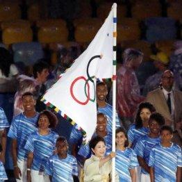アントワープ五輪は戦禍とスペイン風邪拡大でも開催された