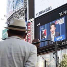 安倍総理「電撃辞意表明」に右往左往…TV各局のドタバタ劇