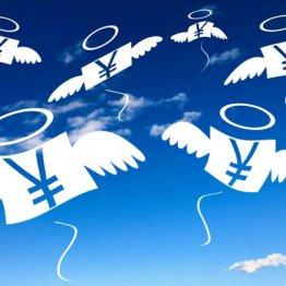 「貯め下手」がやってしまう6つのダメ行動…どう改善する