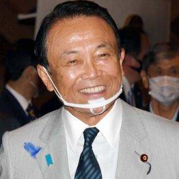麻生太郎なぜ嫌いな菅支持?念願の衆院議長ポスト提示情報
