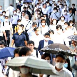 服従の象徴か マスクの日常という屈辱に慣れてはいけない