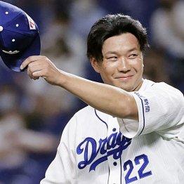 中日・大野にメジャーも触手 左腕のお値段と獲得狙う球団