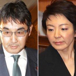 河井夫妻買収事件 広島の市民団体が現金受領100人を告発へ