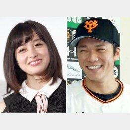 橋本環奈(左)と坂本勇人(C)日刊ゲンダイ