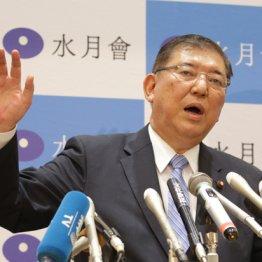 石破茂氏は地方票でも大敗の恐れ…予想外の支持率に真っ青