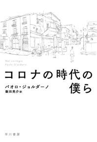 冨士本由紀(作家)|日刊ゲンダイDIGITAL