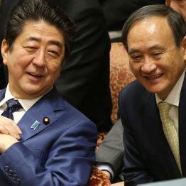 アベ政治の闇も引き継ぐ菅政権では日本経済は立ち行かない