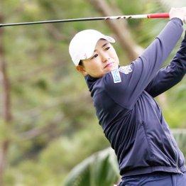 横峯さくら第1子妊娠 ママとゴルファー日本での厳しい両立