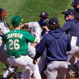 MLB今季は感染防止で「乱闘禁止」…それでも残る2つの遺恨