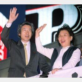 派閥に頼らなかった(2001年自民党総裁選での小泉純一郎氏と田中真紀子氏)/(C)日刊ゲンダイ