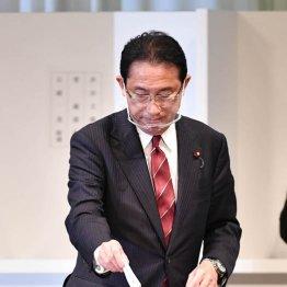 宏池会で始まる「岸田おろし」総裁選惨敗でNo.2が会長狙う