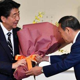 空っぽの菅総裁に雪崩の自民 この政権はおそらく短命<下>