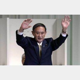 この国の国民は、1週間や10日で極端に意見を変えるのか(14日、菅義偉新総裁)/(C)JMPA