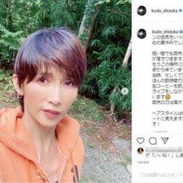 木村拓哉&工藤静香 夫婦そろって「髪型」が話題も評価明暗