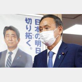 なにしろ菅新政権、主要閣僚は軒並み再任…(菅義偉新総裁)/(C)日刊ゲンダイ