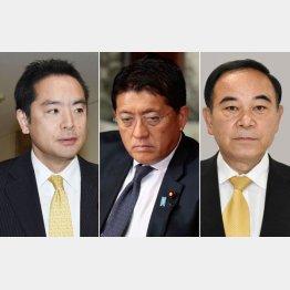 左から井上万博担当相、平井デジタル担当相、坂本1億総活躍相(C)共同通信社