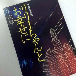 発行・角川書店