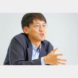 斎藤幸平氏(C)日刊ゲンダイ
