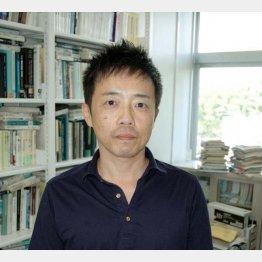 高端正幸・埼玉大学大学院准教授(C)日刊ゲンダイ