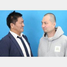 「スリムクラブ」の真栄田賢(左)と内間政成(C)日刊ゲンダイ