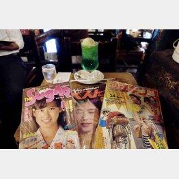 喫茶店で購入した雑誌を広げる(C)日刊ゲンダイ