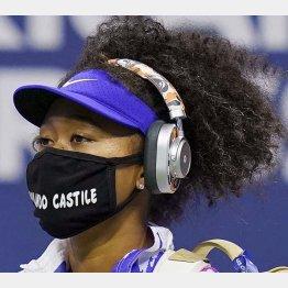 大坂のデモンストレーションはテニス界や他のスポーツ界からも支持された(C)AP=共同