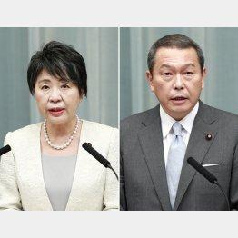 菅内閣の上川陽子法相(左)と小此木八郎国家公安委員長(C)共同通信社