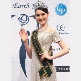 「2020ミス・アース・ジャパン」日本代表グランプリに輝いた東出あんなさん(C)日刊ゲンダイ