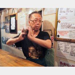 京急立会川駅から徒歩5分、Pasta&Bar「リーベス」の店主・梅沢英和さん(C)日刊ゲンダイ