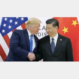 各国の目先の利益で転々と変わるのが世の常(トランプ米大統領と習近平中国国家主席、米中首脳会談で)/(C)ロイター=共同