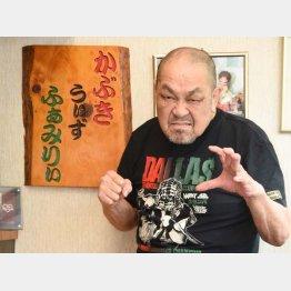 ザ・グレート・カブキさん(C)日刊ゲンダイ