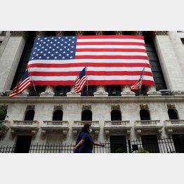 NYは株安を警戒(C)ロイター