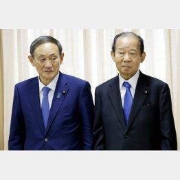 菅首相と二階幹事長(C)日刊ゲンダイ