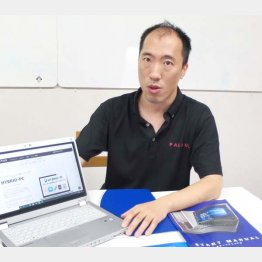 小学生の頃からパソコンが趣味だったという王社長(C)日刊ゲンダイ
