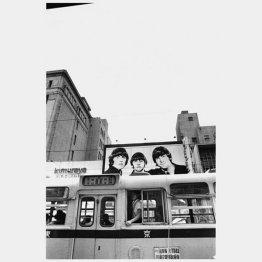 ビートルズが来日した1966年。銀座にはまだ路面電車が走っていた(提供写真)