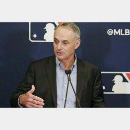 R・マンフレッド MLBコミッショナー(C)AP=共同