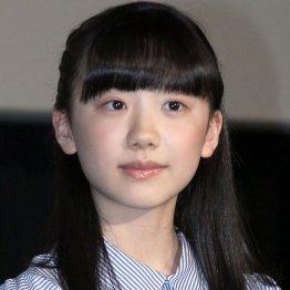 芦田愛菜の八面六臂の活躍で実感…子役の果ては女高男低