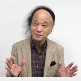 海原はるかさん(C)松竹芸能