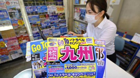 """日本「GoTo」4事業なぜ強行?""""第1波""""対策失敗を専門家指摘"""